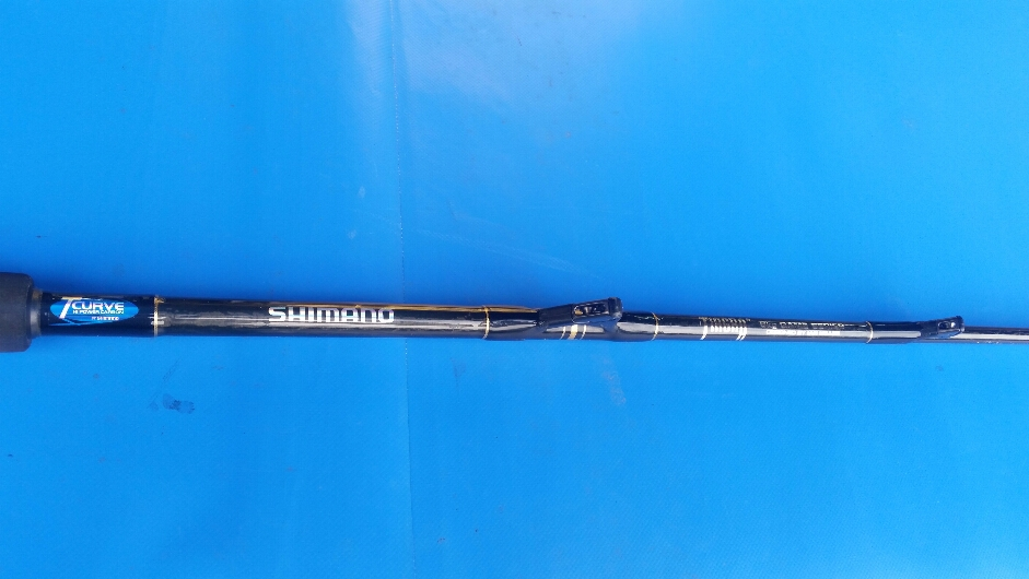 Shimano T - Curve 8kg Stand Up Rod.